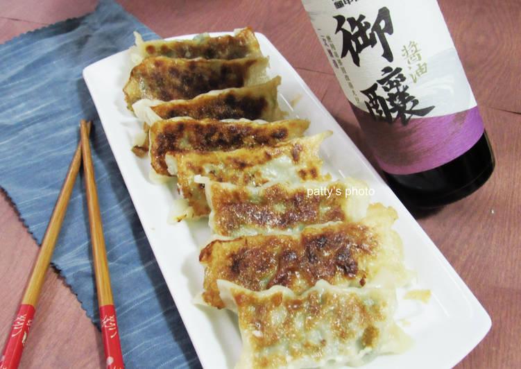 【御釀滷煮入味】韭菜鍋貼