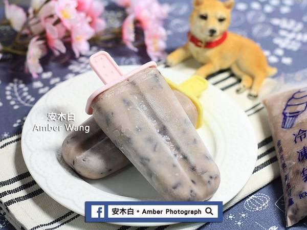 紅豆牛奶冰棒(影音)