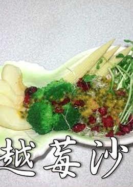 蔓越莓沙拉,輕卡自製減肥餐超簡單