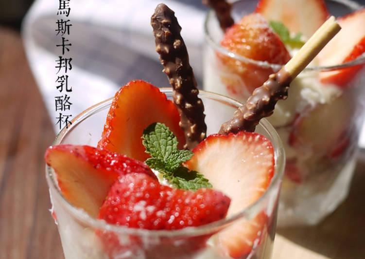 草莓馬斯卡邦幕斯杯