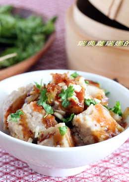 年菜食譜~濃郁綿密的芋頭蘿蔔糕