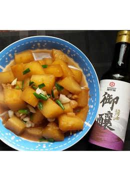 【御釀滷煮入味】醬燒の干貝白蘿蔔