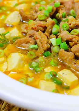 肉片豆腐煲
