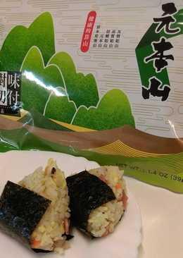 【元本山幸福廚房】海苔炒飯御飯糰