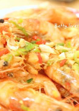 【食譜 • 慶祝】香酥下飯下酒皆宜的鹽酥蝦