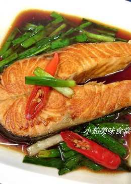 【御釀滷煮入味】蔥燒鮭魚