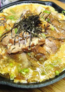 雞腿親子丼【御釀滷煮入味】
