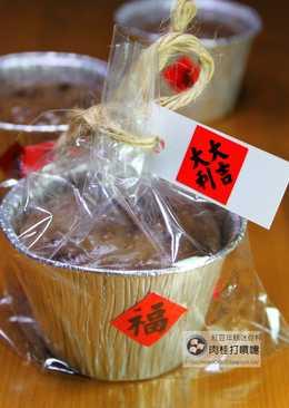 紅豆年糕迷你杯 簡單電鍋料理