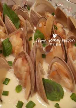 紐西蘭鑽石蛤蜊蒸蛋