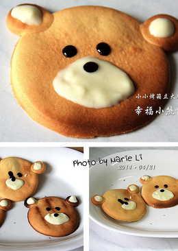 小小烤箱立大功:幸福小熊餅干初體驗