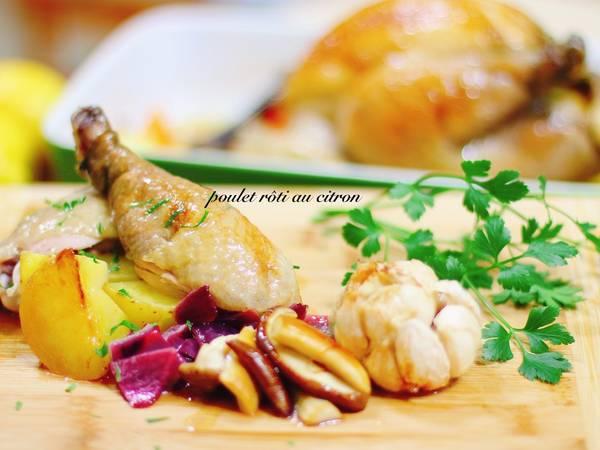 家常檸檬烤雞 poulet rôti