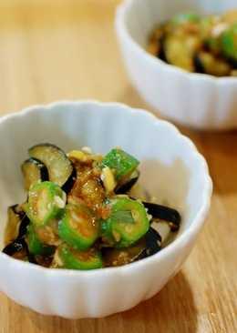 味增秋葵茄子(茄子とオクラの酢味噌和え)
