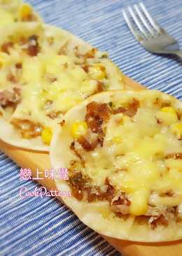 [迷你 Pizza]