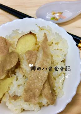 麻油松阪豬肉拌飯
