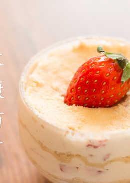 【影片】情人節簡易甜品 - 草莓木糠布丁