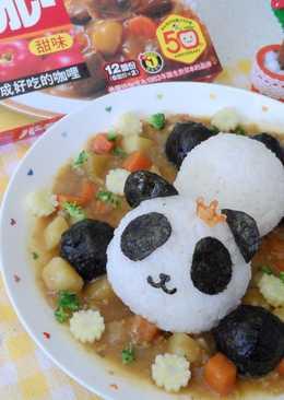 【料理絕配】貓熊..寶寶咖哩飯飯