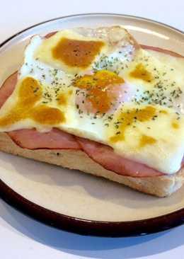火腿起司半熟蛋吐司