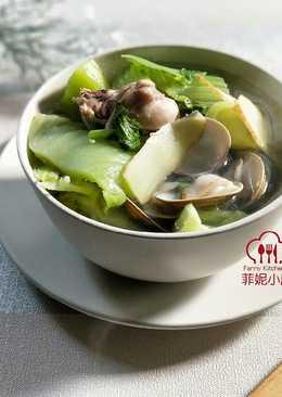 蛤蜊芥菜雞湯