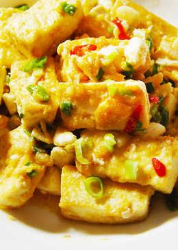【厚生廚房】鹹蛋炒豆腐