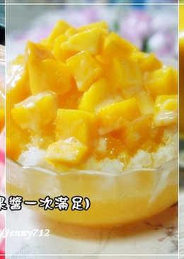 清涼暢快芒果diy三部曲~果醬/剉冰/冰沙一次滿足