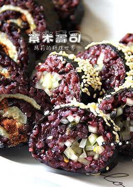瑪莉廚房:隨興的《紫米壽司》