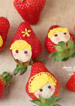 [sweet♥阿妮塔] 草莓小紅帽。