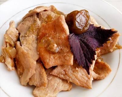 紫蘇梅炒肉片