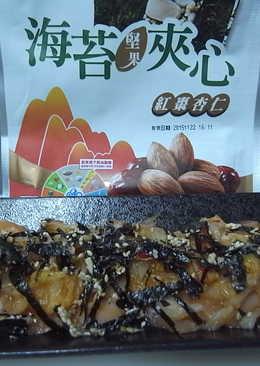 【元本山幸福廚房】跟著詹姆士一起作泡菜生魚片