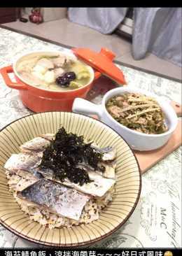 鯖魚藜麥飯+涼拌海帶芽雞絲