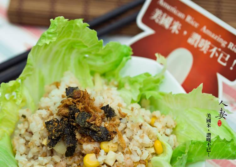 》廣告文==米食料理---蘋果蝦鬆飯(美國米)
