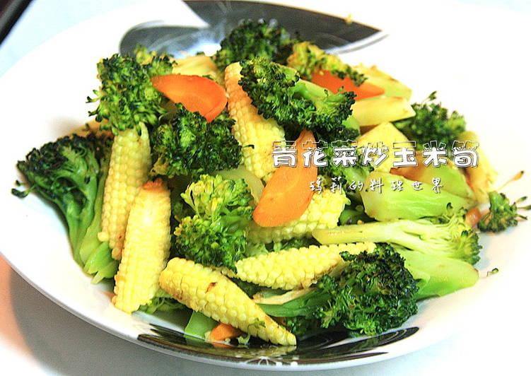 瑪莉廚房:青花菜炒玉米筍