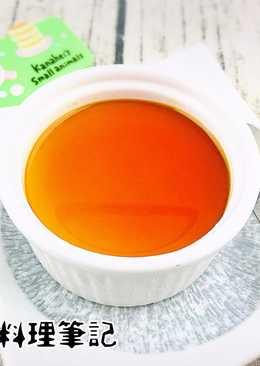 電鍋-蒸焦糖布丁