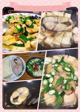 安永鮮物~紅燒豆腐土托魚