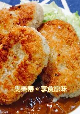 日式料理 [肉末玉米可樂餅]