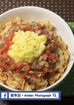 蕃茄沙沙醬炒蛋拌麵