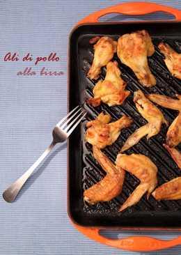 西班牙Tapas風啤酒烤雞翅