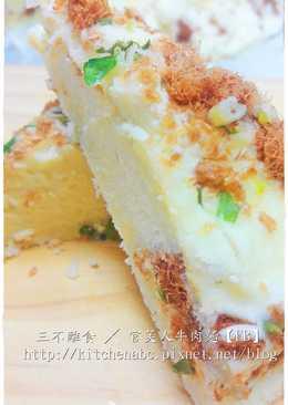 【蔥花肉鬆鹹蛋糕】低糖電鍋料理