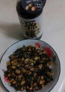 【源釀醬油】菇菇皮蛋