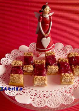 馬卡龍果醬餅乾-奧地利 聖誕節傳統美食