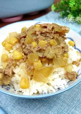 洋蔥玉米蒸肉(電鍋料理)
