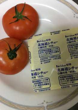 【北海道白醬燉】整個番茄飯