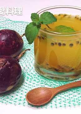 蜂蜜檸檬百香果汁(10秒。自製天然飲料)