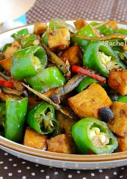 豆豉炒糯米椒小魚豆干
