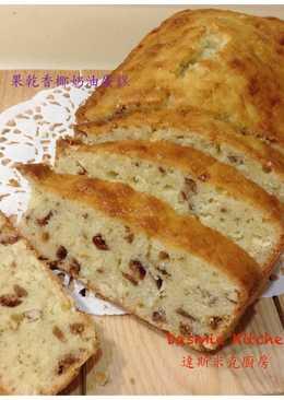 果乾香椰奶油蛋糕 ~附『實作影片』~ (21x11x6.5cm 長方形烤盒)