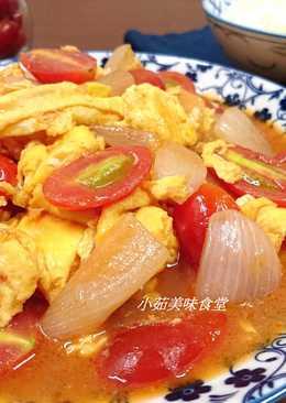 洋蔥番茄炒蛋(輕鬆快速上菜)