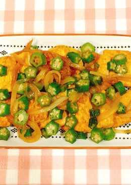 柚子胡椒燒豆腐
