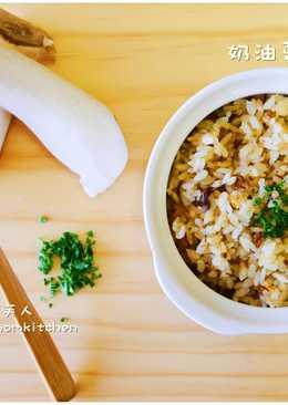法式奶油蕈菇飯