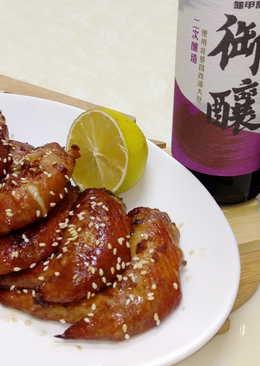 【御釀燒烤滋味】蜜汁烤雞翅