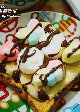 巧克力香蕉佐花生qq麻糬吐司