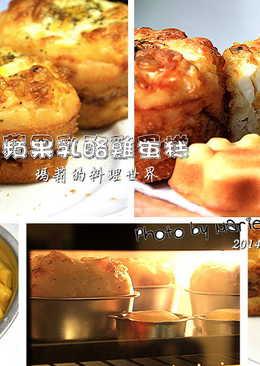 蘋果乳酪雞蛋糕